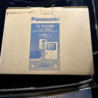 Panasonic - Panasonic モニター壁掛け式ワイヤレステレビドアホン VL-SGZ30K