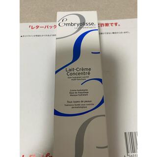 Embryolisse - アンブリオリス モイスチャークリーム保湿クリーム75ml 新品未使用