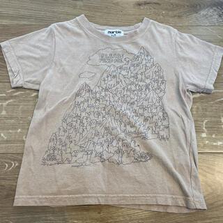 UNICA - マーブルシュッド Tシャツ アルパカ