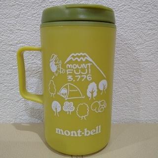 モンベル(mont bell)のモンベル サーモマグ 330ml(その他)