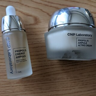 CNP - CNP  プロPセラム 15ml  プロPクリームセット