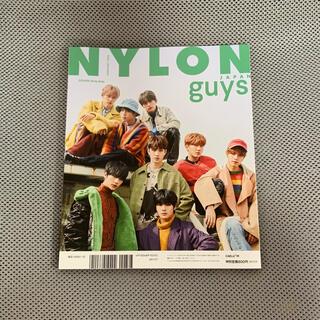 【最終値下げ】NYLON stray kids BABYMETAL 美品