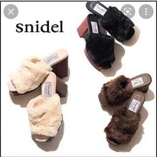 スナイデル(snidel)のスナイデル ファーサボサンダル 未使用(ブーツ)