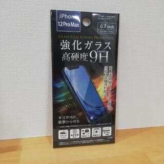 iPhone12Pro Max  保護フィルム 保護ガラスフィルム       (保護フィルム)