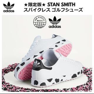 adidas - STAN SMITH GOLF 24.5