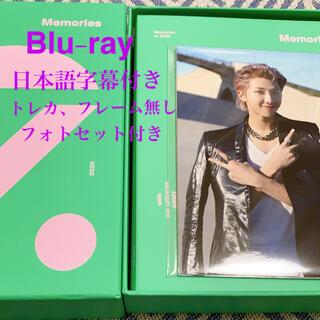 防弾少年団(BTS) - BTS Memories of 2020 Blu-ray メモリーズ ブルーレイ