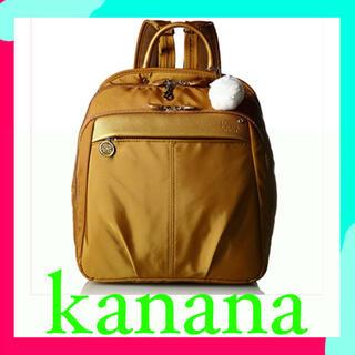 カナナプロジェクト(Kanana project)のkanana project リュック 新品 タグ付き ベージュ(リュック/バックパック)