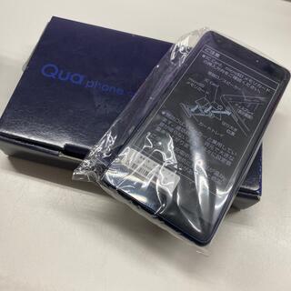 au - au 未使用 Qua phone QZ KYV44 インディゴ