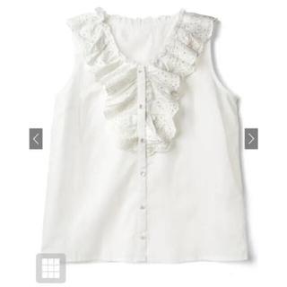 グレイル(GRL)のフリルカラーノースリーブブラウス[pp021] ホワイト(シャツ/ブラウス(半袖/袖なし))