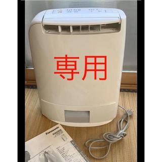 Panasonic - Panasonic F-YZL60 衣類乾燥除湿機