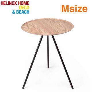 mont bell - ヘリノックス Helinox カフェテーブル オーク アウトドア キャンプ