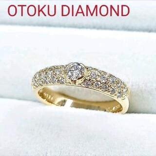 MIKIMOTO - ミキモト ダイヤモンド リング Total 0.40ct