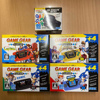 セガ(SEGA)の新品未開封 ゲームギアミクロ 4色コンプリートセット 特典付き(携帯用ゲーム機本体)