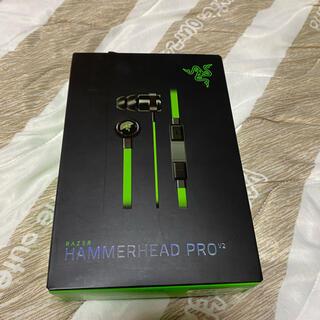 レイザー(LAZER)のRazer Hammer head Pro V2 マイク付きゲーミングイヤホン(ヘッドフォン/イヤフォン)
