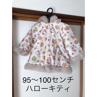 ハローキティ(ハローキティ)のハローキティ 中綿ジャンパー 95(ジャケット/上着)