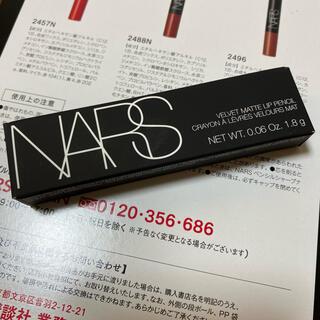ナーズ(NARS)のNARS リップ(リップライナー)