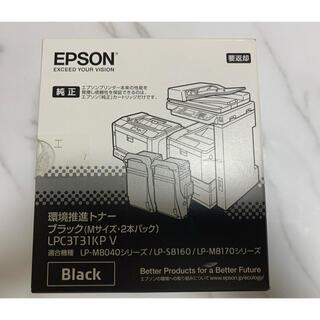 エプソン(EPSON)のEPSON LPC3T31KPV 1本のみ 純正トナー カートリッジ(オフィス用品一般)