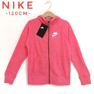 ナイキ(NIKE)の【新品】NIKE スウェットパーカー ピンク XSサイズ 定価4950円(ジャケット/上着)