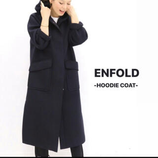 ENFOLD - ENFOLD ボンディングフーディフレアコート