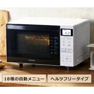 アイリスオーヤマ - 新品 アイリスオーヤマ オーブンレンジ 18L ホワイト MO-F1807-W