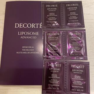COSME DECORTE - コスメデコルテ リポソーム アドバンスト 美容液 リペアセラム サンプル