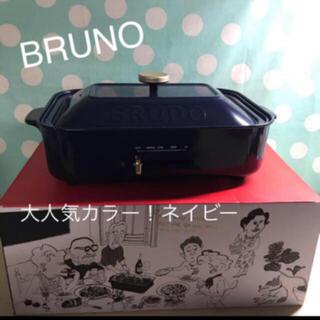 イデアインターナショナル(I.D.E.A international)のBRUNO コンパクトホットプレート(調理道具/製菓道具)