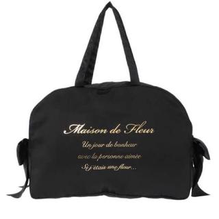 Maison de FLEUR - メゾンドフルール 旅行用バッグ ブラック