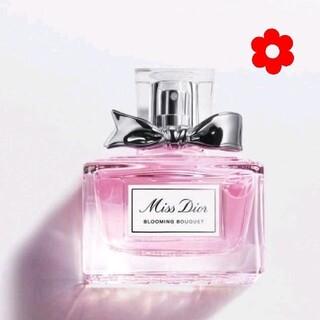 Dior - 【明後日まで5000円】ミスディオールブルーミングブーケオードトワレ30ml