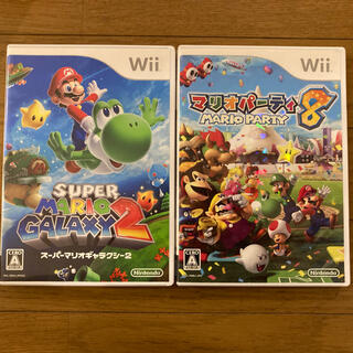 Wii - マリオパーティ8☆スーパーマリオギャラクシー2 Wii