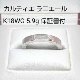 Cartier - K18WG 5.9g カルティエ ラニエールリング Cartier【保証書付】