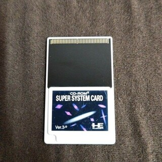 エヌイーシー(NEC)のPCエンジン スーパーシステムカード(家庭用ゲームソフト)