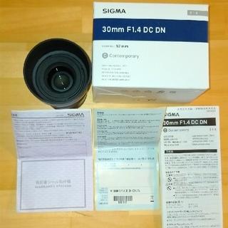 SIGMA - SIGMA 30mm F1.4 DC DN Contemporary ソニー