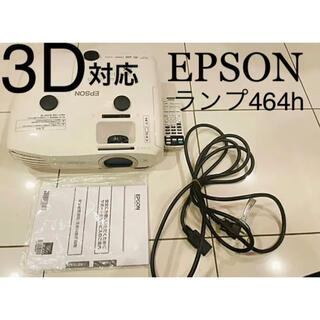 EPSON - EPSON  3D プロジェクター 型番 EH-TW5200