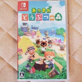 Nintendo Switch - 未開封 あつまれどうぶつの森 ぶつもニンテンドー スイッチ NINTENDO