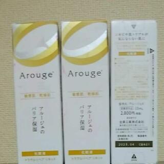 アルージェ(Arouge)のアルージェトラブルリペアリキッド35ml×3(パック/フェイスマスク)