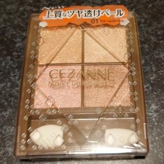CEZANNE(セザンヌ化粧品) - セザンヌ / ニュアンスオンアイシャドウ 01