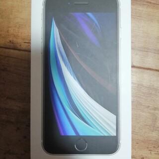 iPhone - iphoneSE第2世代 64GB white SIMロック解除済  新品未使用