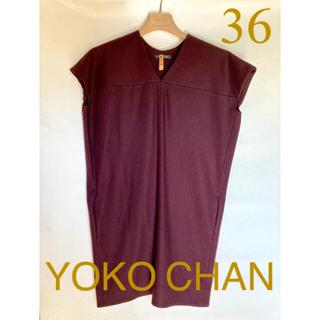 バーニーズニューヨーク(BARNEYS NEW YORK)の「YOKO CHAN」ヨーコチャン 36 ワンピース(ひざ丈ワンピース)
