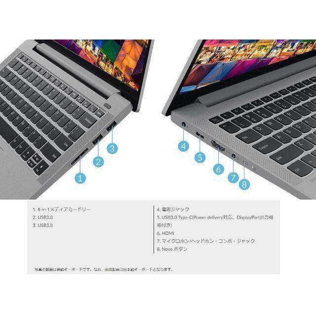Lenovo(レノボ)の新品即納 Lenovo IdeaPad Slim550 Ryzen5 5500U スマホ/家電/カメラのPC/タブレット(ノートPC)の商品写真