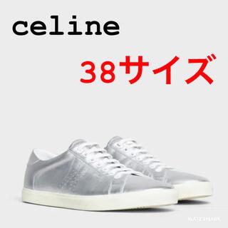 セリーヌ(celine)の新品未使用 セリーヌ celine スニーカー 38 25cm シルバー(スニーカー)