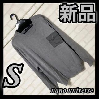 ナノユニバース(nano・universe)のナノユニバース nano universe メンズ ニット S ロングTシャツ(Tシャツ/カットソー(七分/長袖))