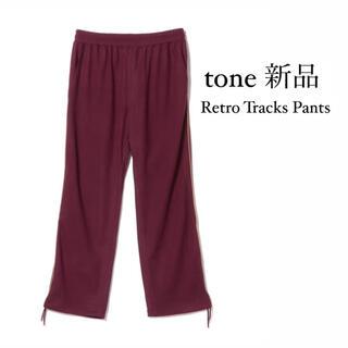 UNUSED - 定価¥26,400 tone Retro Tracks Pants 新品