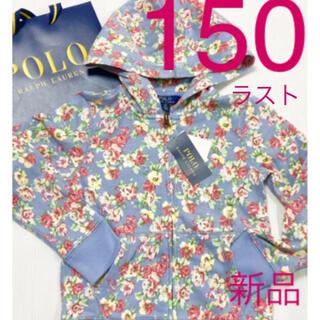 POLO RALPH LAUREN - 150 パーカー ラルフローレン 新品 ♡ ノースフェイス メゾピアノ アナスイ