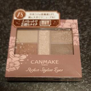 CANMAKE - キャンメイク パーフェクトスタイリストアイズv 18 ビタースウィートメモリー(