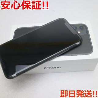 アイフォーン(iPhone)の新品 SIMフリー iPhone 11 128GB ブラック (スマートフォン本体)
