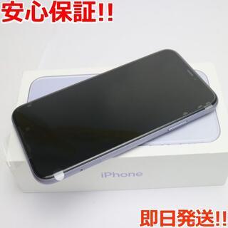 アイフォーン(iPhone)の新品 SIMフリー iPhone 11 64GB パープル (スマートフォン本体)