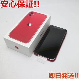 アイフォーン(iPhone)の新品 SIMフリー iPhone 11 64GB プロダクトレッド (スマートフォン本体)