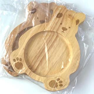 スリーコインズ(3COINS)のクマ ウッドプレート スリーコインズ 2枚セット(食器)
