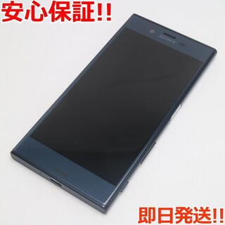 エクスペリア(Xperia)の美品 au SOV34 Xperia XZ フォレストブルー(スマートフォン本体)