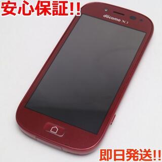 富士通 - 新品同様 F-06F らくらくスマートフォン3 レッド